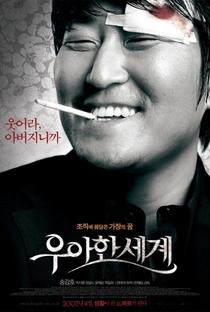 Assistir The Show Must Go On Online Grátis Dublado Legendado (Full HD, 720p, 1080p)   Han Jae-rim   2007