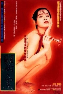 Assistir The Sichuan Concubines Online Grátis Dublado Legendado (Full HD, 720p, 1080p) | Fan Ho | 1994