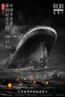 Assistir The Six: Titanic Chinese Survivors Online Grátis Dublado Legendado (Full HD, 720p, 1080p)   Arthur Jones   2020