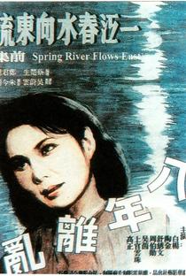Assistir The Spring River Flows East Online Grátis Dublado Legendado (Full HD, 720p, 1080p) | Chusheng Cai