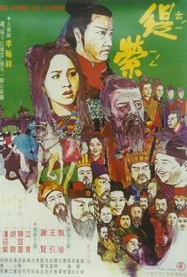 Assistir The Story of Ti-Ying Online Grátis Dublado Legendado (Full HD, 720p, 1080p) | Han Hsiang Li | 1971
