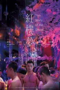 Assistir The Story of the Stone Online Grátis Dublado Legendado (Full HD, 720p, 1080p)   Starr Wu   2018