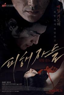 Assistir The Suffered Online Grátis Dublado Legendado (Full HD, 720p, 1080p)   Noh Jin-soo   2014