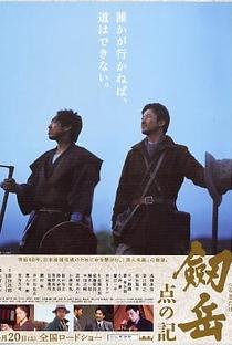 Assistir The Summit: A Chronicle Of Stones to Serenity Online Grátis Dublado Legendado (Full HD, 720p, 1080p) | Daisaku Kimura