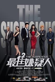 Assistir The Suspicious Online Grátis Dublado Legendado (Full HD, 720p, 1080p) | Cheng Zhang (I) | 2014