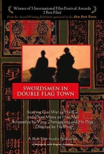 Assistir The Swordsman in Double Flag Town Online Grátis Dublado Legendado (Full HD, 720p, 1080p) | Ping He (I) | 1991