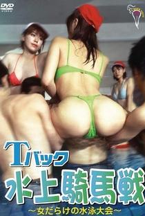 Assistir The T-Back Game Online Grátis Dublado Legendado (Full HD, 720p, 1080p) | Jiro Ishikawa | 2002
