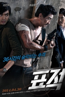 Assistir The Target Online Grátis Dublado Legendado (Full HD, 720p, 1080p) | Yoon Seung-Hong | 2014
