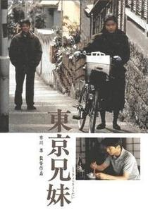 Assistir The Tokyo Siblings Online Grátis Dublado Legendado (Full HD, 720p, 1080p) | Jun Ichikawa (I) | 1995