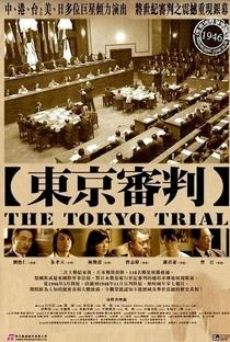 Assistir The Tokyo Trial Online Grátis Dublado Legendado (Full HD, 720p, 1080p) | Qunshu Gao | 2006