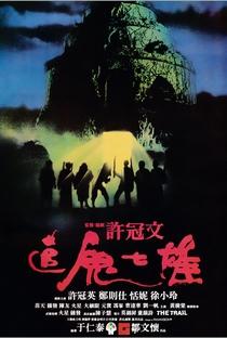 Assistir The Trail Online Grátis Dublado Legendado (Full HD, 720p, 1080p) | Ronny Yu | 1983