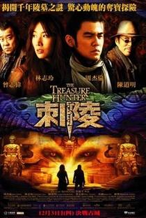 Assistir The Treasure Hunter Online Grátis Dublado Legendado (Full HD, 720p, 1080p) | Yen-ping Chu | 2009