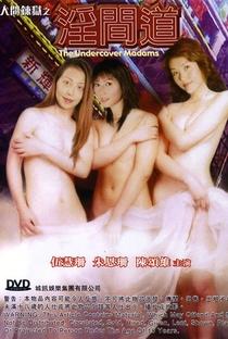 Assistir The Undercover Madams Online Grátis Dublado Legendado (Full HD, 720p, 1080p) | Dick Lau (III) | 2003