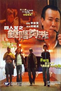 Assistir The Untold Story III Online Grátis Dublado Legendado (Full HD, 720p, 1080p)   Herman Yau   1999