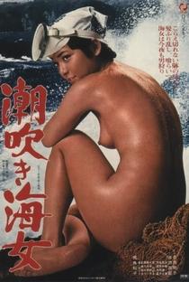 Assistir The Woman Diver Online Grátis Dublado Legendado (Full HD, 720p, 1080p)   Shinichi Shiratori   1979