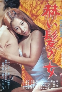 Assistir The Woman with Red Hair Online Grátis Dublado Legendado (Full HD, 720p, 1080p) | Tatsumi Kumashiro | 1979
