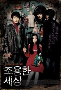 Assistir The World of Silence Online Grátis Dublado Legendado (Full HD, 720p, 1080p) | Jo Eui-seok | 2006