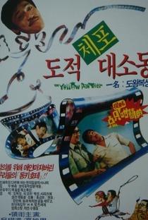 Assistir The Yellow Panther Online Grátis Dublado Legendado (Full HD, 720p, 1080p) | Ricky Chan (I) | 1977
