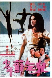 Assistir The Young Vagabond Online Grátis Dublado Legendado (Full HD, 720p, 1080p)   Sze Yu Lau   1985