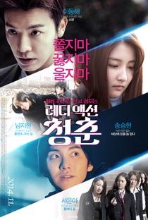 Assistir The Youth Online Grátis Dublado Legendado (Full HD, 720p, 1080p) | Ga-hee Park