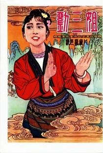 Assistir Third Sister Liu Online Grátis Dublado Legendado (Full HD, 720p, 1080p) | Su Li (I) | 1960