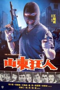 Assistir This Man Is Dangerous Online Grátis Dublado Legendado (Full HD, 720p, 1080p)   Lung Wei Wang   1985