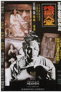 Assistir Those Days in the Heaven Online Grátis Dublado Legendado (Full HD, 720p, 1080p) | Chu-chin Wang | 1980