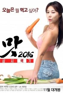 Assistir Three Sexy Meals Online Grátis Dublado Legendado (Full HD, 720p, 1080p)   Choi Woo-seong   2016