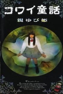 Assistir Thumb Princess Online Grátis Dublado Legendado (Full HD, 720p, 1080p) | Kankurō Kudō | 1999