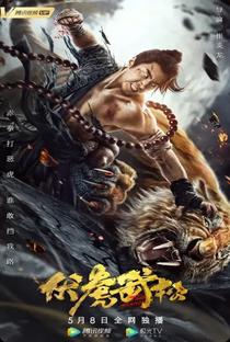 Assistir Tiger Hunter Online Grátis Dublado Legendado (Full HD, 720p, 1080p) | Channel Choi | 2020