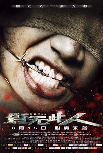 Assistir To Forgive Online Grátis Dublado Legendado (Full HD, 720p, 1080p) | Zhu Minjiang | 2012