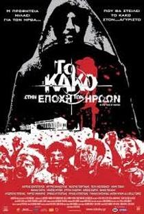 Assistir To kako: Stin epohi ton iroon Online Grátis Dublado Legendado (Full HD, 720p, 1080p)   Yorgos Noussias   2009