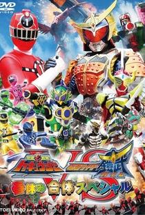 Assistir ToQger vs Kamen Rider Gaim - O Filme Online Grátis Dublado Legendado (Full HD, 720p, 1080p)      2014