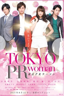 Assistir Tokyo PR Woman Online Grátis Dublado Legendado (Full HD, 720p, 1080p)   Kosuke Suzuki (I)   2015