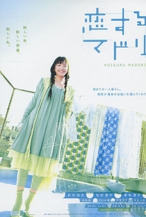 Assistir Tokyo Serendipity Online Grátis Dublado Legendado (Full HD, 720p, 1080p) | Akiko Oku | 2007
