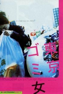 Assistir Tokyo Trash Baby Online Grátis Dublado Legendado (Full HD, 720p, 1080p)   Ryuichi Hiroki   2000