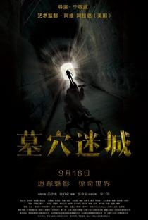 Assistir Tomb Mystery Online Grátis Dublado Legendado (Full HD, 720p, 1080p) | Jingwu Ning | 2015