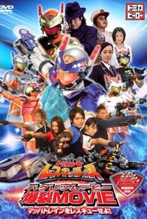 Assistir Tomica Hero - Rescue Force - O Filme Explosivo! Salve o Mach Train Online Grátis Dublado Legendado (Full HD, 720p, 1080p) |  | 2008