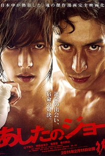 Assistir Tomorrow's Joe Online Grátis Dublado Legendado (Full HD, 720p, 1080p) | Fumihiko Sori | 2011
