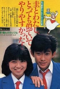 Assistir Tonda Couple Online Grátis Dublado Legendado (Full HD, 720p, 1080p)   Shinji Sômai   1980