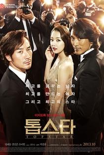 Assistir Top Star Online Grátis Dublado Legendado (Full HD, 720p, 1080p) | Joong-Hoon Park | 2013