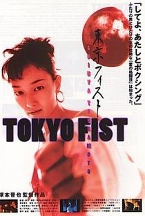 Assistir Tóquio Porrada Online Grátis Dublado Legendado (Full HD, 720p, 1080p) | Shin'ya Tsukamoto | 1995