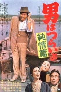 Assistir Tora-san's Shattered Romance Online Grátis Dublado Legendado (Full HD, 720p, 1080p) | Yôji Yamada | 1971