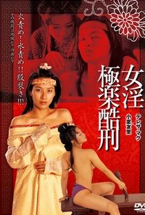 Assistir Tortured Sex Goddess of Ming Dynasty Online Grátis Dublado Legendado (Full HD, 720p, 1080p) | Leung-Yan Hung | 2003