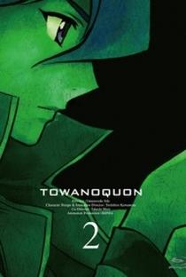 Assistir Towa no Quon 2: Konton no Ranbu Online Grátis Dublado Legendado (Full HD, 720p, 1080p) | Umanosuke Iida | 2011