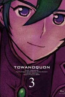 Assistir Towa no Quon 3: Mugen no Renza Online Grátis Dublado Legendado (Full HD, 720p, 1080p) | Umanosuke Iida | 2011