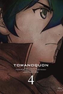 Assistir Towa no Quon 4: Guren no Shoushin Online Grátis Dublado Legendado (Full HD, 720p, 1080p) | Umanosuke Iida | 2011