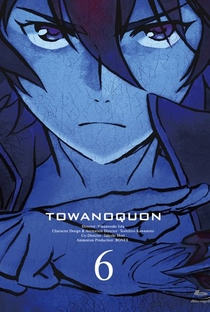 Assistir Towa no Quon 6: Towa no Quon Online Grátis Dublado Legendado (Full HD, 720p, 1080p) | Umanosuke Iida | 2011