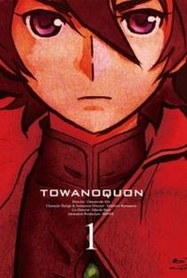 Assistir Towa no quon: Utakata no Kaben Online Grátis Dublado Legendado (Full HD, 720p, 1080p) | Umanosuke Iida | 2011