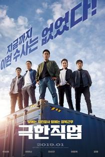 Assistir Trabalho Extremo Online Grátis Dublado Legendado (Full HD, 720p, 1080p)   Byeong-Heon Lee